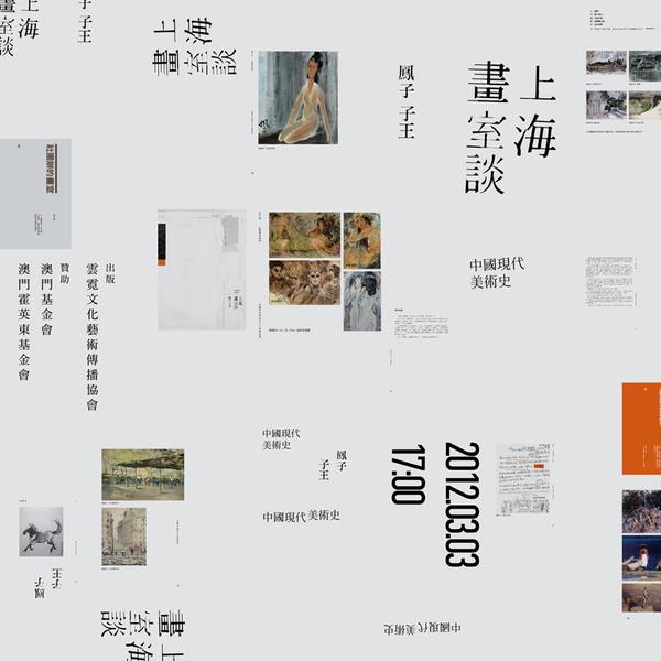 Shanghai-qidye-1