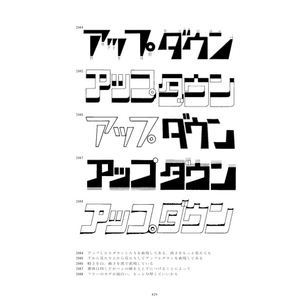 Shigeru Inada-qidye-17