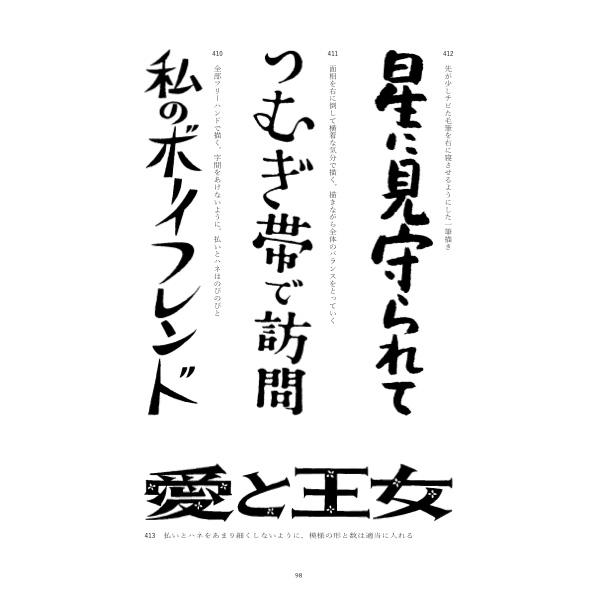 Shigeru Inada-qidye-6
