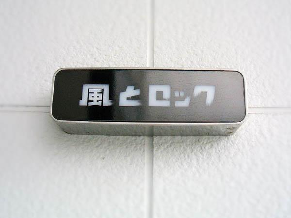 LogoLog-qidye-11