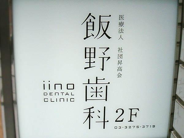 LogoLog-qidye-14