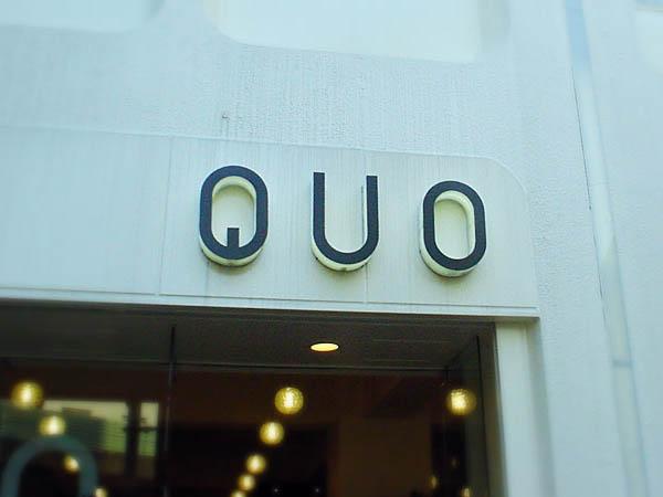 LogoLog-qidye-18